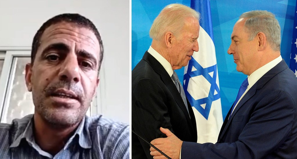 Rashed, and Joe Biden and Benjamin Netanyahu looking at each other