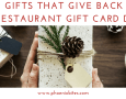 2017 Restaurant Gift Card Deals