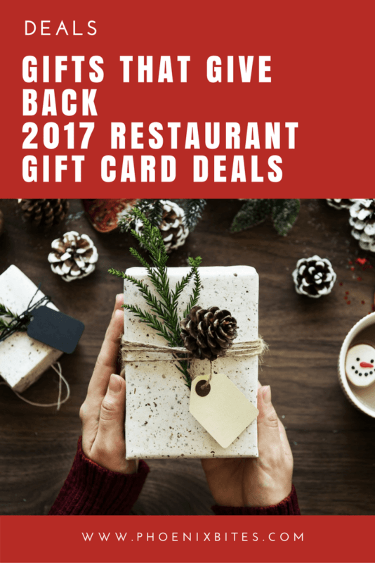 Gifts That Give Back - 2017 Restaurant Gift Card Deals (1)