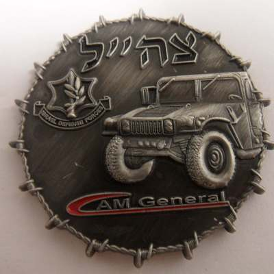 M2 Services IDF 3D Barbed Wire Edge Custom Coin by Phoenix Challenge Coins back