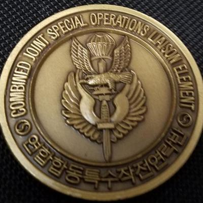 Combined Joint Special Operations Liaison Element SOCKOR Challenge Coin
