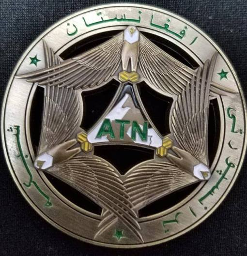 Afghanistan Transport Network Challenge Coin
