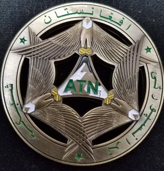 Afghanistan Transport Network Challenge Coin