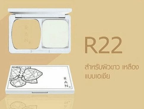 Ran Compact Powder R22 Waterproof Original Thailand