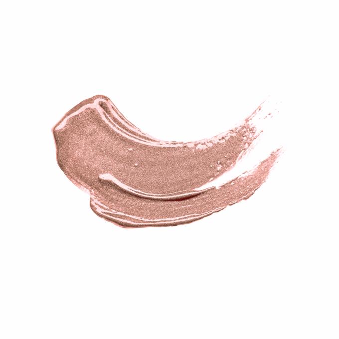 Iridescent Lipgloss Phoera Cosmetics