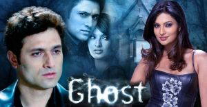 Ghost (2012) Watch Online & Download Shiney Ahuja Full Movie