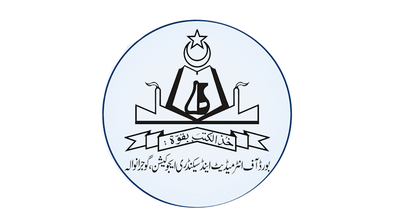 bise gujranwala contact number