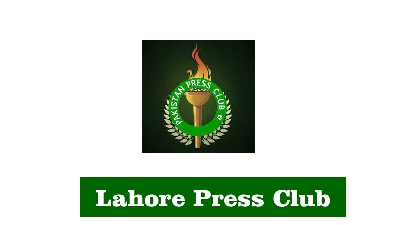 lahore press club contact number