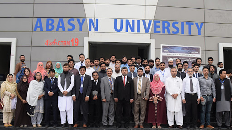 abasyn university islamabad contact number
