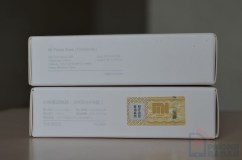 Xiaomi 10400 mAh Power Bank Packaging 2