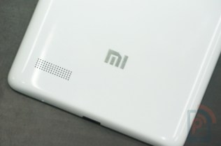 Xiaomi Redmi Note Speakers