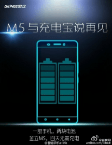 Gionee M5 teaser