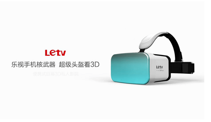LeVR is LeTV's first Virtual Reality Headset - PhoneRadar
