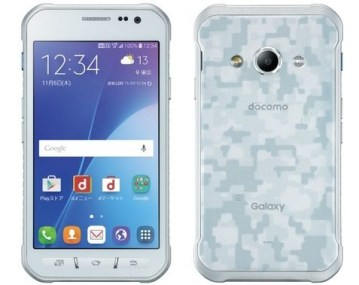 Samsung Galaxy Active Neo - (2)