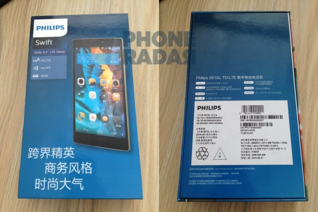 Philips Swift S616L Smartphone (2)