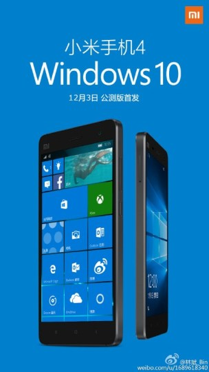 Mi 4 windows 10 (4)