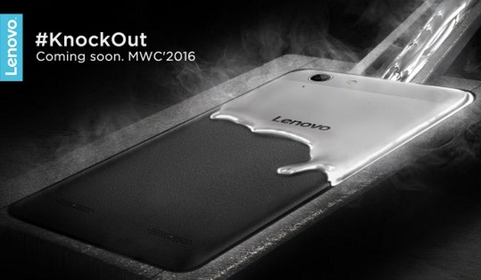 Lenovo Lemon 3 MWC 2016