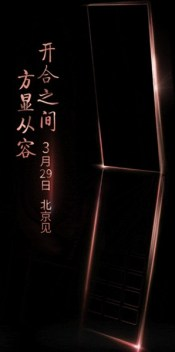 Gionee W909 Launch