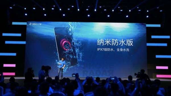 360 N4 Launch China (1)