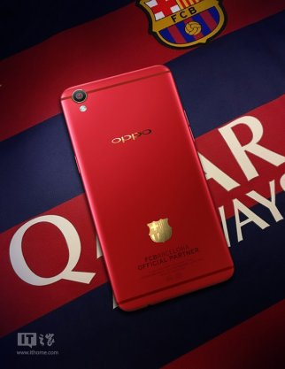 oppo r9 fcb limited edition