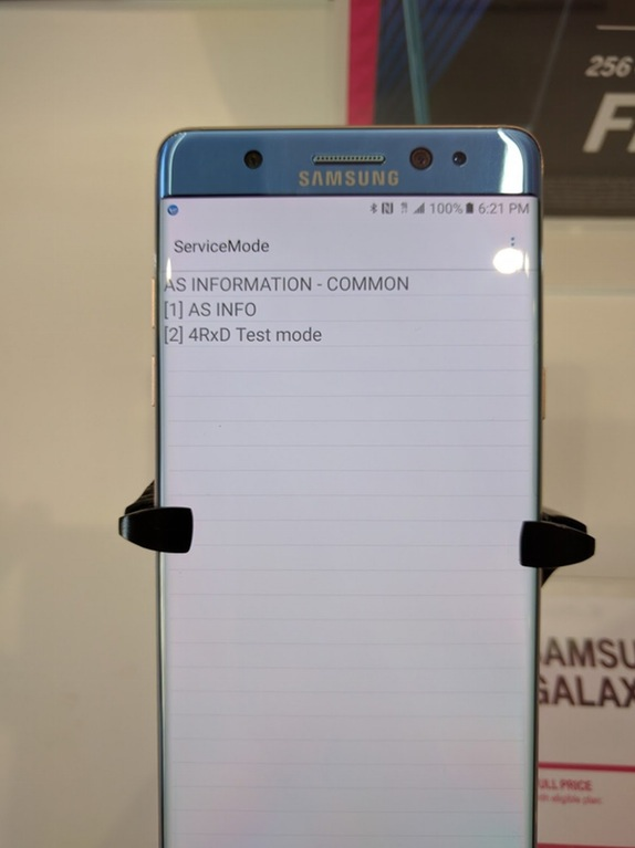 Samsung Note7 - MIMO Support