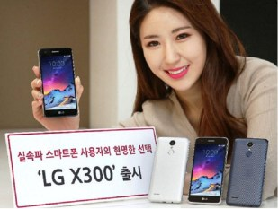 LG X300 Smartphone announced with Android 7.0 & Snapdragon 425 SoC