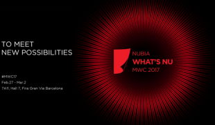 Nubia Sends Out Media Invites for MWC 2017 Event, to Launch a New Smartphone