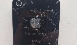 This shattered iPhone 4s costs US $150,000 on eBay