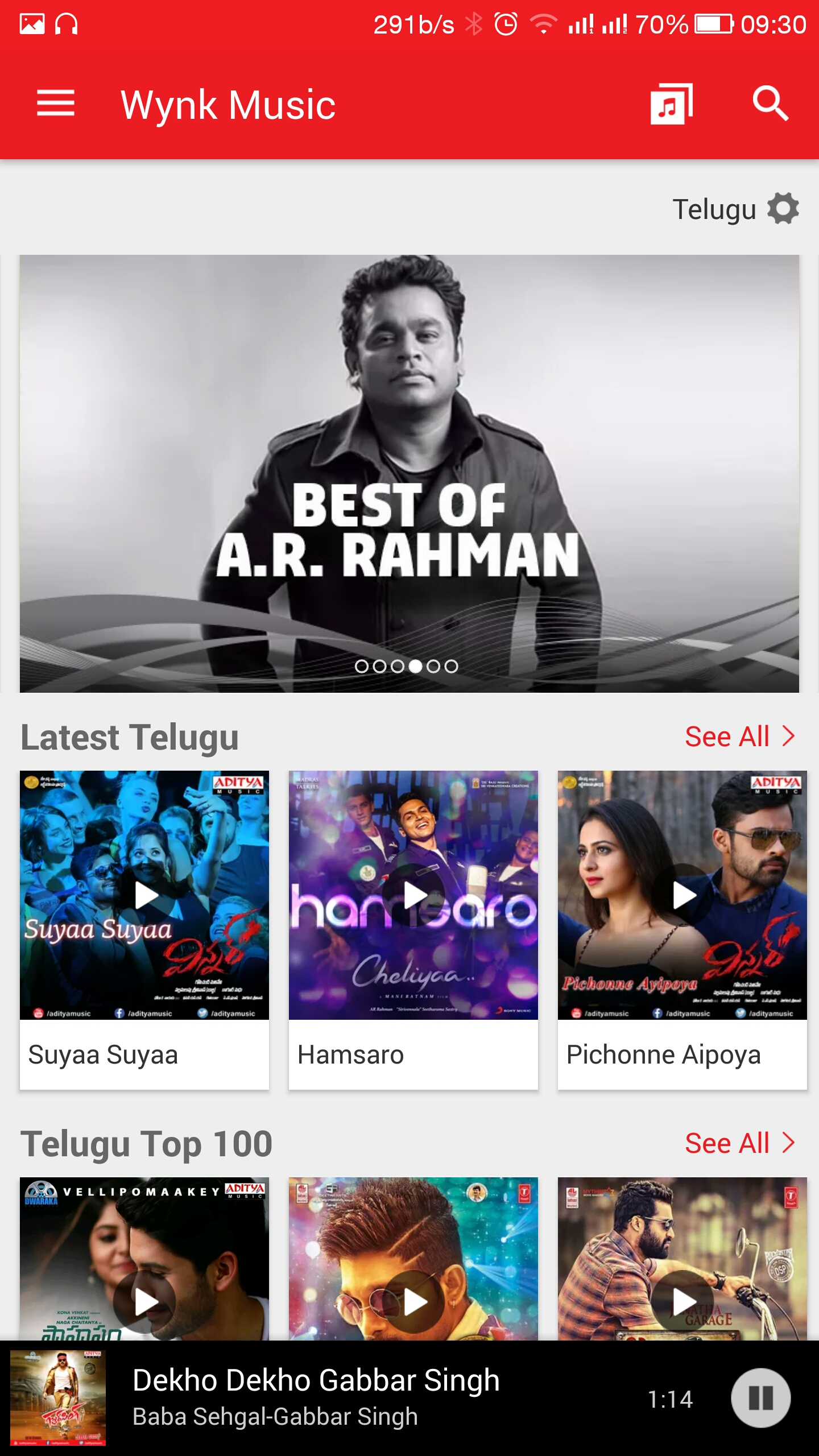 Image result for WYNK MUSIC APP