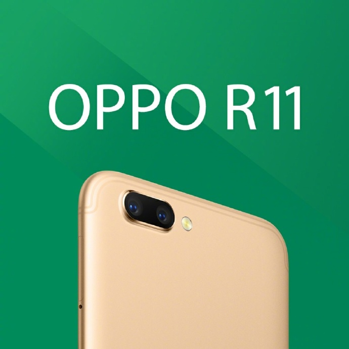 Oppo R11 rear leaks out in clear pic