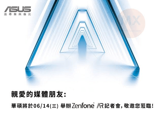 Asus ZenFone AR could be launched on June 14