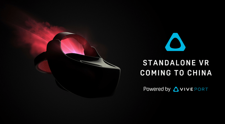 HTC teams with Qualcomm to launch standalone Vive VR headset