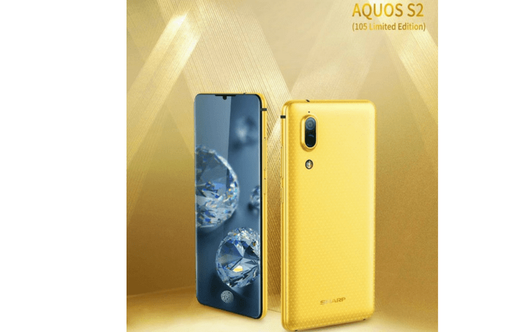 Sharp Aquos S2 release date set for August 8, press invite reveals