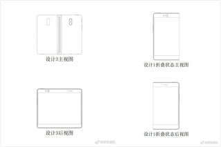 OPPO-Foldable-Smartphone-1
