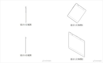 OPPO-Foldable-Smartphone-2