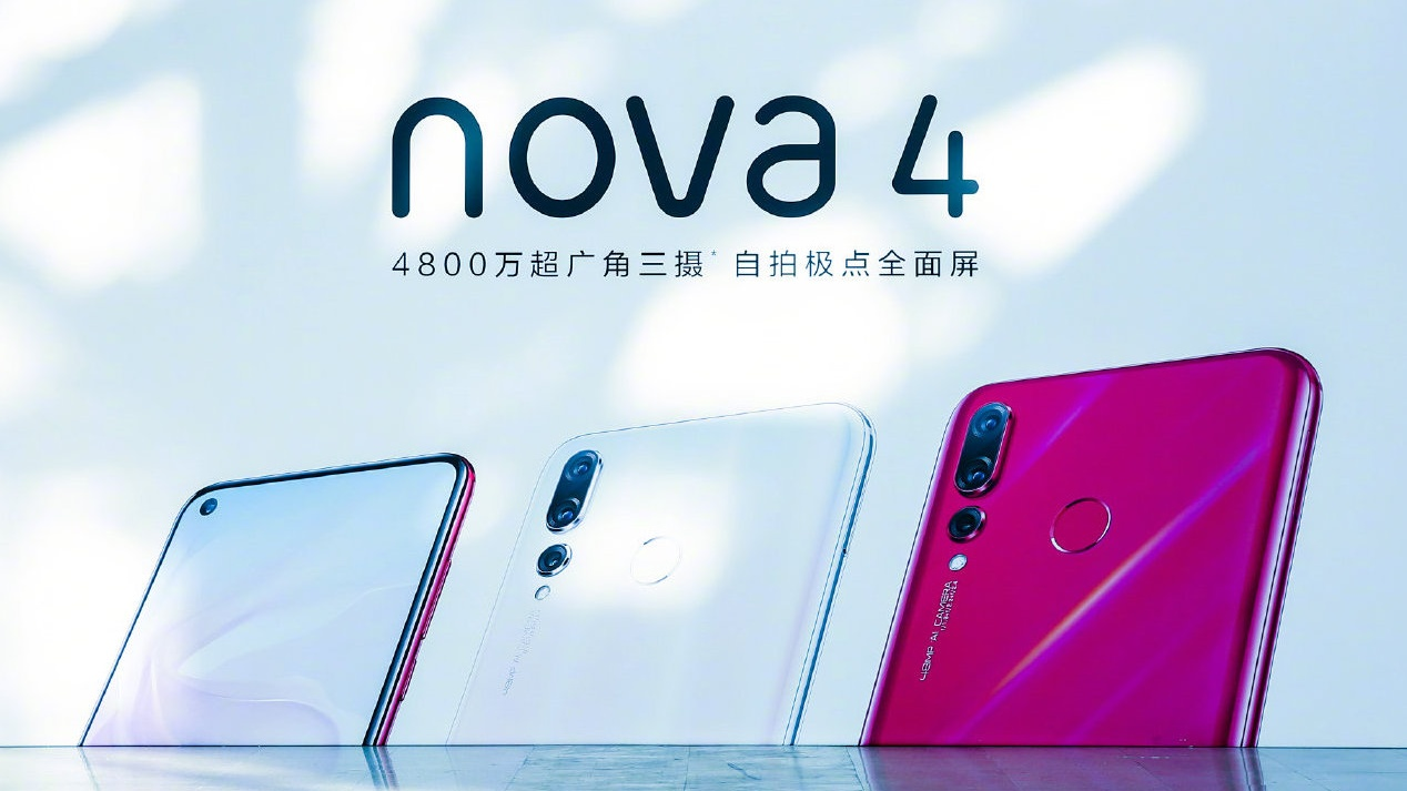 Huawei's Notchless Nova 4 Features a Massive 48MP Camera