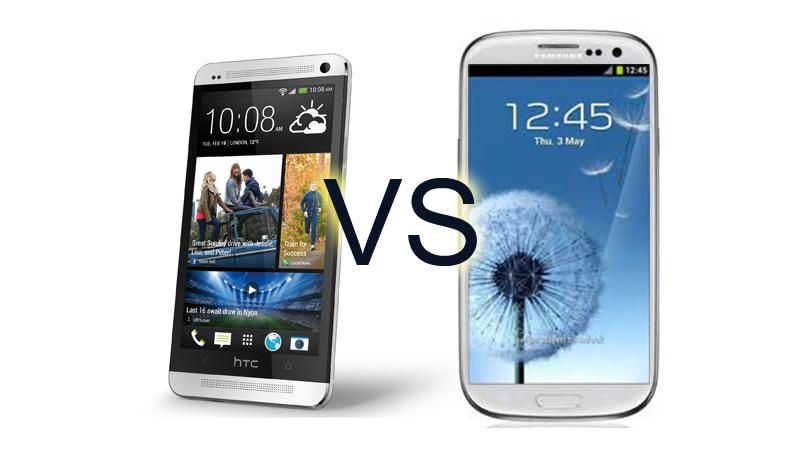 HTC One vs Samsung Galaxy S4: confronto fotografico