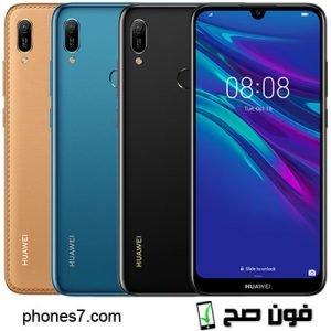 اسعار هواتف هواوي في الأردن مارس 2020 تحديث دوري Huawei فون