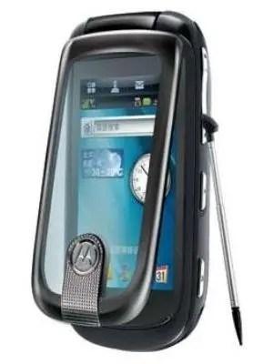 Motorola-A1260-593.jpg