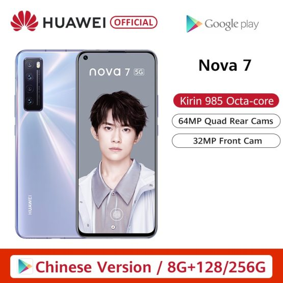 Pre Sale Huawei Nova 7 5G Smartphone Kirin 985 64MP Quad Rear Cams 32MP Front Cam 6.53'' OLED Mobile Phones 40W SuperCharge NFC