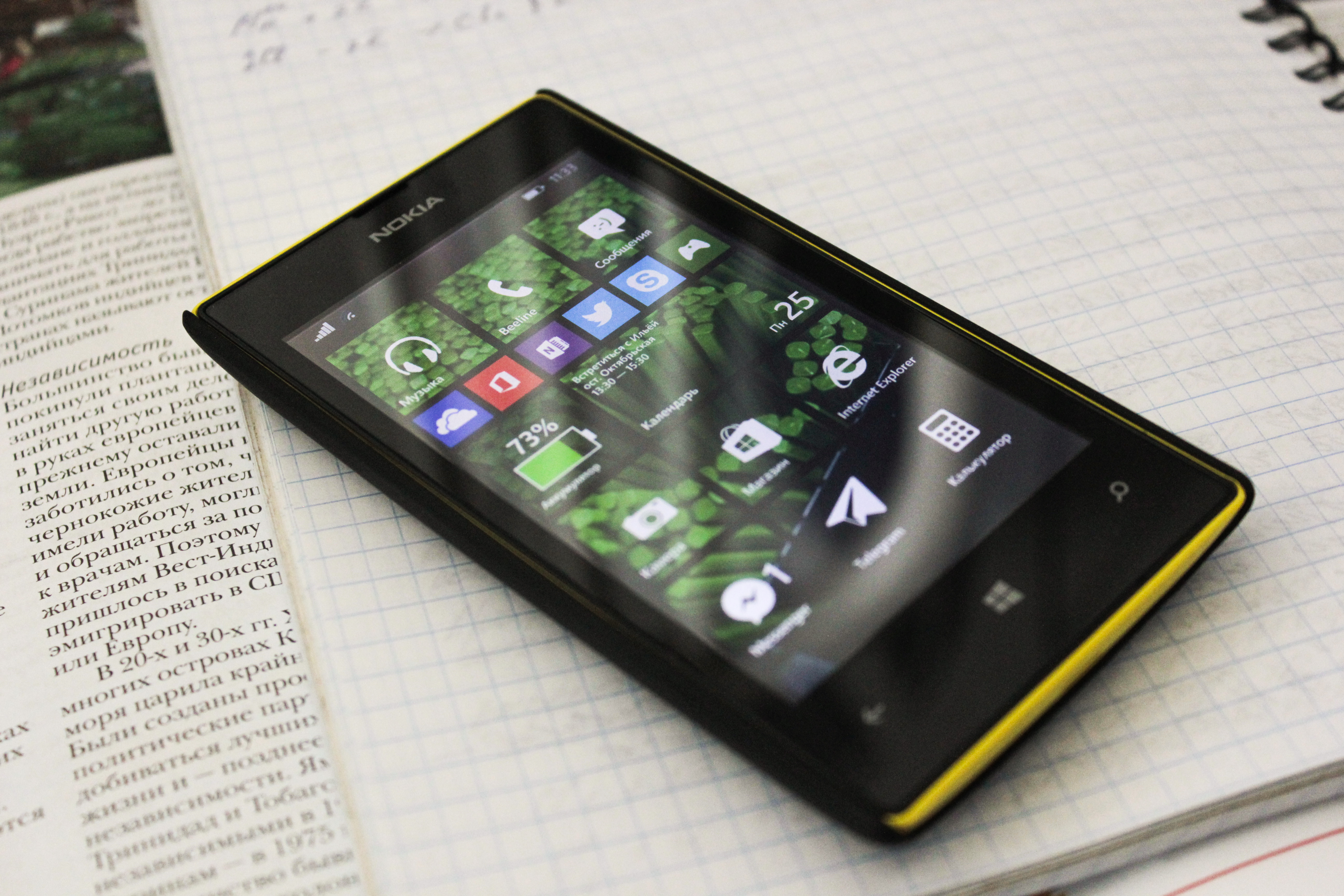 Nokia xl price nigeria - Microsoft Is Said To Be Ready To Stop Production Of Some Windows Phone And Sadly Lumia Brand Seems To Be On Top Of The List This Has Been Confirmed By