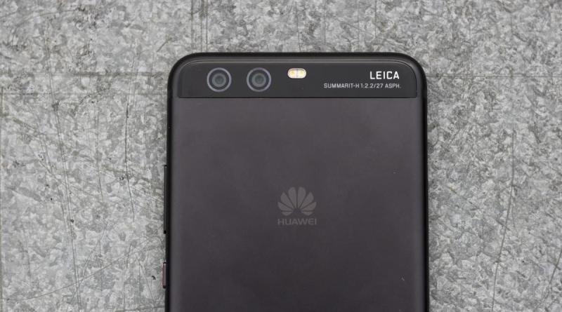 Huawei P11 rumour camera
