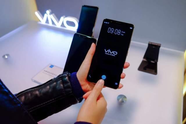Vivo fingerprint scanner