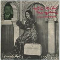 El Ghorba - Cassette de 45 Tours maghrébins - face B