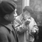1954年 中島健蔵 《田村茂,土門拳》