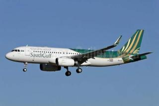 Image result for SaudiGulf Airlines