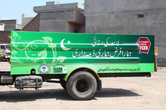 Ali Haider, Yasir Akhtar praised the efforts of the Lahore Waste Management Company (LWMC)