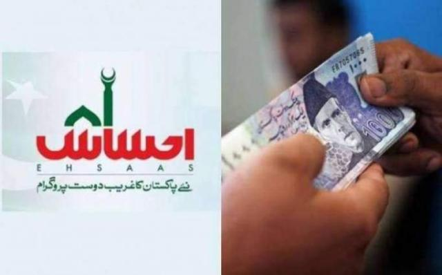 Ehsaas programme: Rs 4.2bln distributed among 335,033 families in district