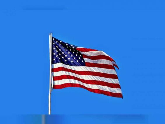 The United States condemns the terrorist bombing in Baghdad