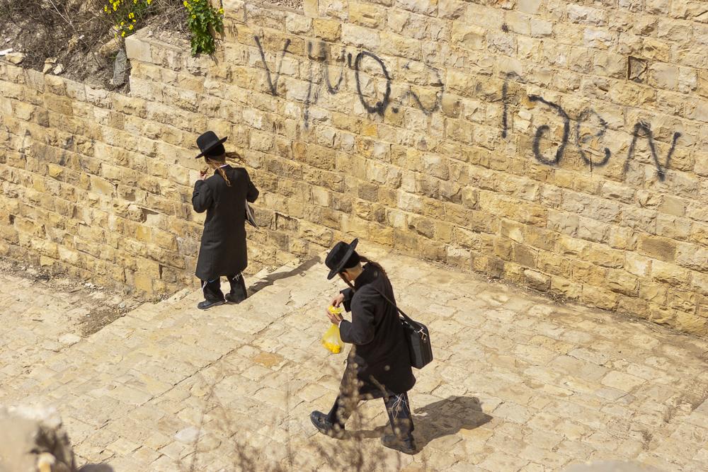 Safed, Israel ©Cyndie Burkhardt.